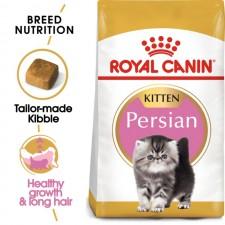 ROYAL CANIN® Persian Kitten 2кг