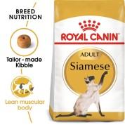 ROYAL CANIN® Siamese Adult 400гр